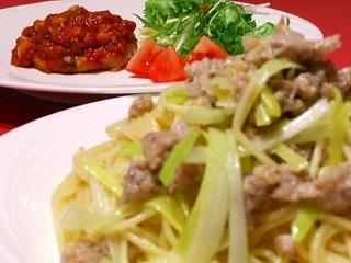 《2食付》カジュアルディナープラン■パスタと肉(または魚)料理の軽めのセット【美味旬旅】