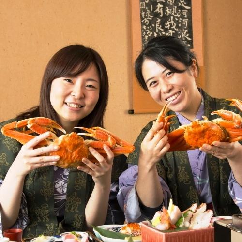 【どどんと!!1杯のカニ付き★】北陸で蟹を楽しむ♪ズワイガニ1杯&炊き立て蟹釜飯で大満足!