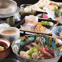 【ジャパニーズスイート】ちょっと贅沢に喜多八季節の料理でゆったり温泉ぷらん【事前クレジット決済限定】
