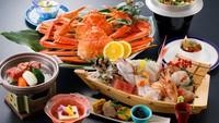 【カニ2杯つき】蟹好き必見!北陸の味覚をたっぷり贅沢に味うならこちら★ゆでカニ2杯+ゆったり会席