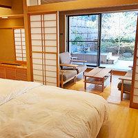 【庭園露天風呂付〇和洋室】個室食事処