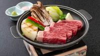さき楽45【グレードアップ】45日前までのご予約で3000円OFF〇上州牛ステーキ付GUPプラン