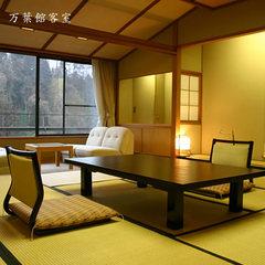 【基本和室12.5畳】個室食事処<禁煙>