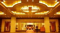 【連泊割引プラン】関西への旅は帝国ホテル大阪へ〜プール・サウナご優待券付き〜[室料のみ]