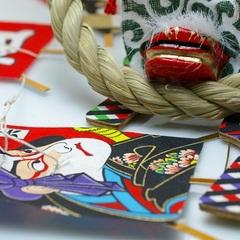 【早割30】◆温泉でお正月◆ きたふくろう年末年始プラン【松コース】