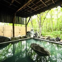 【 四季御膳プラン】〜四季折々を素肌で感じる・・露天風呂でのんびり〜