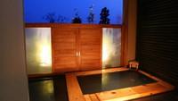 【春のカップル応援プラン】最大3,500円オフ☆無料の貸切風呂も楽しめる♪