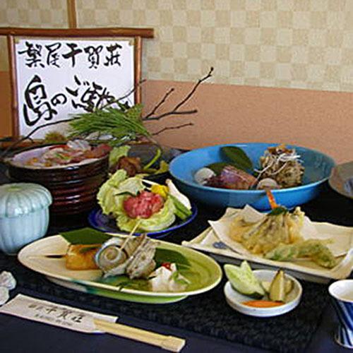 Minshuku Hanyachigaso (Ikishima) Minshuku Hanyachigaso (Ikishima)