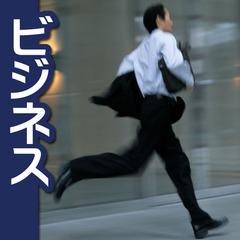 ■ビジネスプラン■全室、無線LAN接続OK★出張利用でお得にステイ♪(二食付)