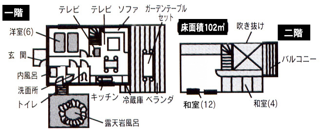 天ヶ瀬B間取.jpg