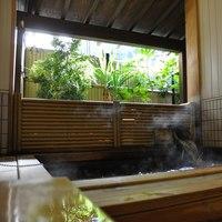 『貸切風呂』50分ご利用特典付き! ◆お連れ様だけで気兼ねなくご入浴♪◆