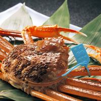 【加能ガニ1杯付会席】 石川県タグ付きブランド蟹をお好みの調理法で味わおう♪