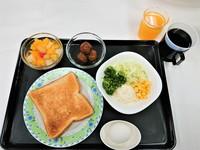 【ポイント貯めて賢くステイ♪】Aカード会員限定!15%ポイントUPプラン(朝食付)