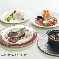 【ルームサービスでプライベートディナー】お部屋に地産地消のフランス料理をお届けいたします。
