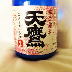 【天鷹スパークリング付】飲みやすい日本酒と一緒に食する日光の和会席料理