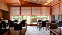 【朝食付】ホテルレストラン「兆-きざし-」でバランスのいい和朝食♪