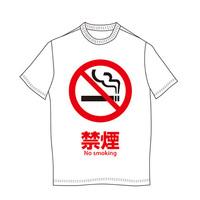 【本日泊まる部屋を確保します!】選ぶのは禁煙か喫煙のみ!あとはスタッフにおまかせ下さい!朝食も無料♪