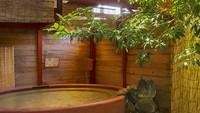 【ひとり旅】名物おわん型の「赤湯・黒湯」源泉かけ流しつるつる美肌の湯!静かな宿で気兼ねない寛ぎを
