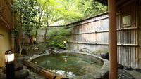 【3密回避】お食事個室&貸切風呂で安心ほっこり旅