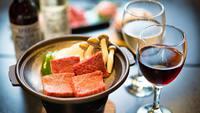 【冬春旅セール】特選プラン<信州プレミアム牛 & 信州ワイン>貸切風呂特典