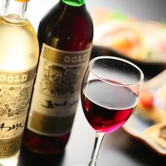 【特選信州】個室で、たっぷり贅沢に150g 信州プレミアム牛 & 信州ワイン《貸切風呂特典》