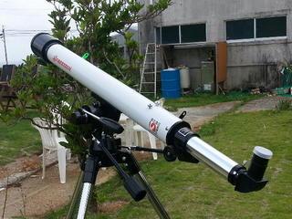 素泊り【1日1組限定!】《天体望遠鏡無料貸出!》南の島の澄み切った夜空で 神秘の感動の!天体観測体験