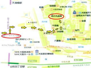 大阪城徒歩5分繁忙シーズンの2連泊以上同室プラン(二泊のお申し込みGET後一泊キャンセル不可注意)C