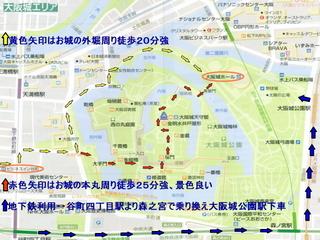♪大阪城ホール徒歩でOK20分程・京セラドーム地下鉄4駅目15分程ライブプラン★Wi-Fi・OK♪C