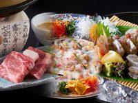 【別注付き】 長崎和牛・真鯛・車エビの中からチョイス♪選べるお料理付きプラン