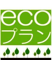 【得割】ECOプラン 連泊にオススメ!お掃除なしでECOと得した価格 駐車料無料:朝食無料サービス