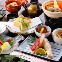 【期間限定】タラバカニも味わえる季節の会席料理【朝夕食リニューアルした食事処】