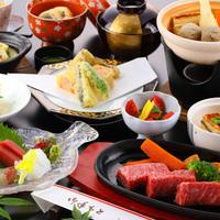 【佐賀産和牛ステーキ 会席】プラン 【夕食お部屋食】