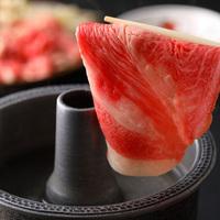 【お盆期間2020/8/8〜15】◆とろける温泉湯豆腐しゃぶしゃぶ会席◆【朝夕食事処】