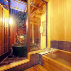陶器の温泉露天付特別室