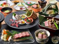 信州牛3種料理をメインとした季節の会席★信州牛づくし贅沢プラン.