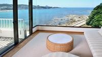 【貴賓室「岬」】 全部屋から極上の景色<総面積120平米>特選料理&特典/個室食 2021年4月以降