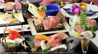 【冬春旅セール】<熊野牛会席>和牛も魚介も味わう!和歌山の銘柄牛肉「熊野牛」を愉しむ