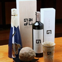 【加賀premium焼酎「のみよし」】女将セレクション〜北陸が育んだ「銘酒」を味わう