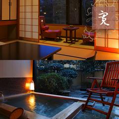 【庭園露天付】◆メゾネット和洋室◆<2F和室1Fツイン>