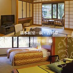 ◆和洋室◆-椿-<和室6畳+ツインベッド>