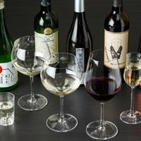 【ワインペアリング付】秋の章月クラシカルをワインと共にさらに美味しく【クラシカル/食事処】