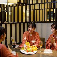 【記念日にお薦め】デザートプレート&スパークリングワイン【章月おもてなし夕食膳】