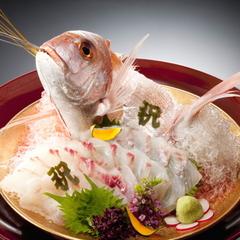 【部屋食】【還暦などの節目に☆ご長寿のお祝い】鯛の姿造里&ドリンク1杯付!