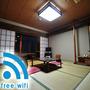 ◆ゆったり和室10畳◆バス・洗浄器付きトイレ/wi-fi無料