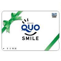 【あると嬉しい】1,000円QUOカード付きプラン--展望温泉『飛天の湯』サウナ付無料!