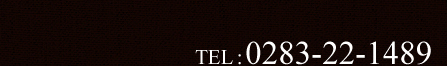 TEL:0283-22-1489