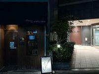 【シングル禁煙】ホテルより徒歩10秒バ★ーコンバスティオ★3000円クーポン付きプラン