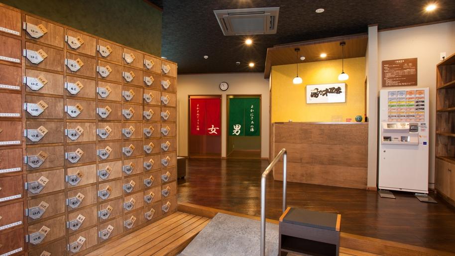 種子島あらきホテル <種子島> image