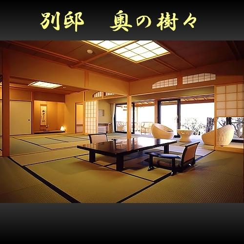 仙石原温泉 仙郷楼 image
