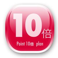 【朝食ブッフェサービス中】【ポイント10倍】プラン★上野駅徒歩4分★Wi-Fi無料♪